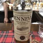 ウイスキー倶楽部 - ベンネヴィス10年