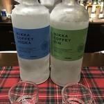 ウイスキー倶楽部 - カフェジン&カフェウォッカ