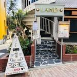 LAND - 目黒の大人気カレー喫茶!