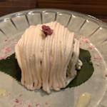 スイーツ カフェ キョウト ケイゾー - 季節限定の桜のモンブラン