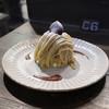 スイーツ カフェ キョウト ケイゾー - 料理写真:10分モンブラン☆