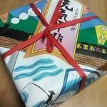マサイチ本店 - 元気甲斐¥1,600