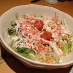 波奈 - 桜えびのシーザーサラダ