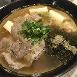 串カツ田中 - 肉吸い