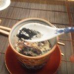 Horikane - イカ墨の茶碗蒸し。イカ墨の生臭さを消すためにプチトマトの酸っぱさでしめてます。