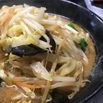 元祖旨辛系タンメン 荒木屋 - 【味噌野菜麺…750円】2018/2