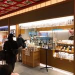 日本橋だし場 - 【2018年02月】店舗外観。