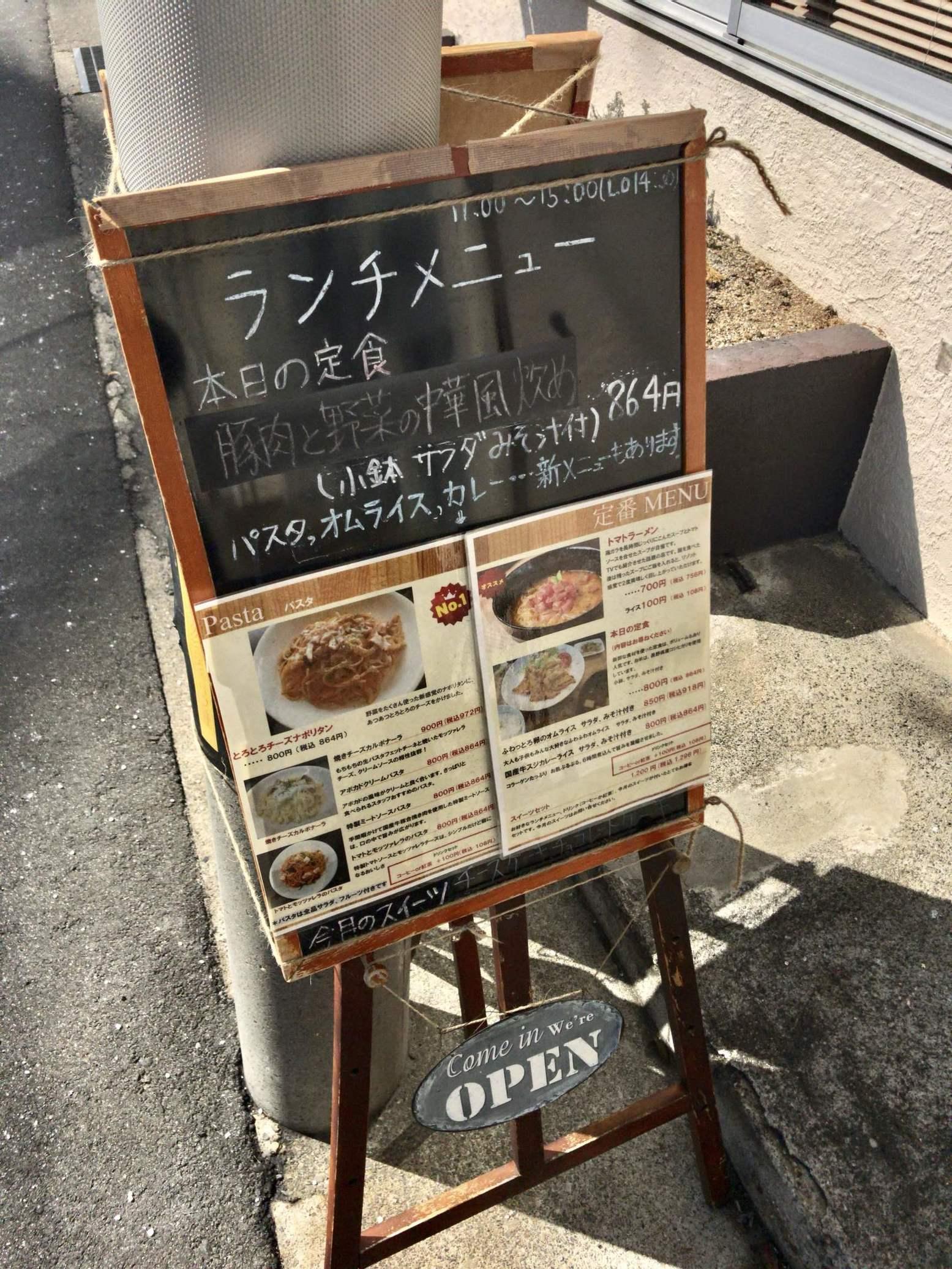 カフェ トイロ name=