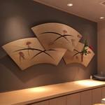 Sushihisaichi - お店 内観