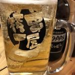串屋横丁 - ロゴ入りホッピージョッキ