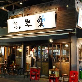 アド街、美味しい上野アメ横編1位を頂きました!!