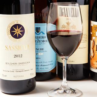 ~種類豊富なワイン~