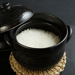 蒼樂 - 炊きたて土鍋ご飯