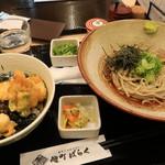 麹町ばらく - ビジネスランチセット ¥920(外税)