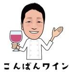 500円ピザとがぶ飲みワインの店 ろっくうぇるず -
