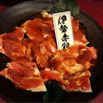 磨洞温泉 涼風荘 - 伊勢赤鶏のとり焼き