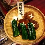 磨洞温泉 涼風荘 - 焼き野菜