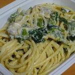 アントニオズデリ - 料理写真:あさりと菜の花のクリームパスタ(840円)♪菜の花の苦みが効いています★