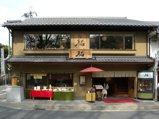 嵯峨とうふ 稲 - 2011-06-06