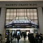 小肥羊 - 阪急32番街 グランドビル29階に店が在ります