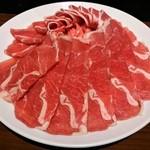 小肥羊 - 上級ラム肉大