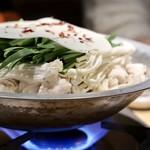 水炊き吟醸もつ鍋 由乃 - 水炊き 吟醸もつ鍋