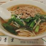82335453 - 担々麺702円2017年7月15日青葉 新館