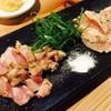 炭焼 鶏たか - 料理写真: