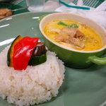 カフェ レルブ - グリル野菜と鶏肉のレルブカレー オリエンタル風(ライス付)