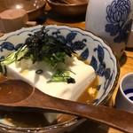 鶏と湯豆腐 居酒屋 あおぎ屋 - 湯豆腐