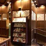 コメダ珈琲店 - マガジンラックもあります