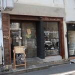 天ぷら Dining ITOI - お店正面