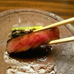 木山 - 京都牛のサーロイン アスパラの炭火焼き