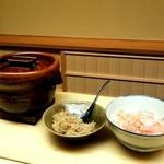 木山 - 鰹節と縮緬山椒
