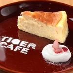 タイガーカフェ - チーズケーキ