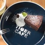 タイガーカフェ - ガトーショコラ