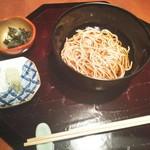 中村孝明YOKOHAMA - 食事