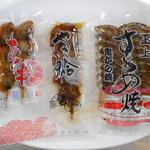 いかだ焼本舗正上 - 料理写真:合計¥570-