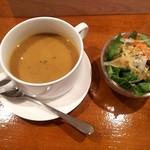 ビストロ ローブン - スープとサラダ