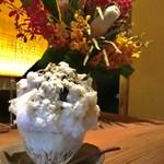 祇園NITI - ごまと豆腐のかき氷