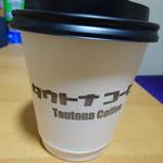 サンドイッチファクトリー チャクミー - ホットコーヒー