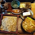 82352267 - 蔵そばセット カレー丼 1,000円