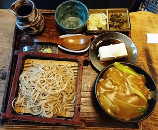 蔵 - 蔵そばセット カレー丼 1,000円