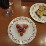 ボーピープ - 『アイスコーヒー』『いちごのタルト』『フルーツケーキ』