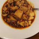 Yokohamachuukagaichuugokuhanten - マーボー豆腐