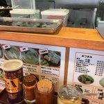 北海道らぁ麺 ひむろ -