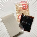 元祖久寿餅 池上池田屋 - 久寿餅 1人前