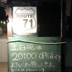 ROUTE171 -