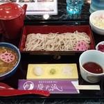 慶元流 - ランチCセット カレー御膳