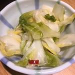 浜焼太郎 - 日替から白菜の柚子唐辛子漬け 200円